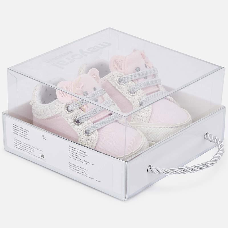 67436901b07 Mayoral βρεφικά παπούτσια αθλητικά με αυτάκια 9075-90